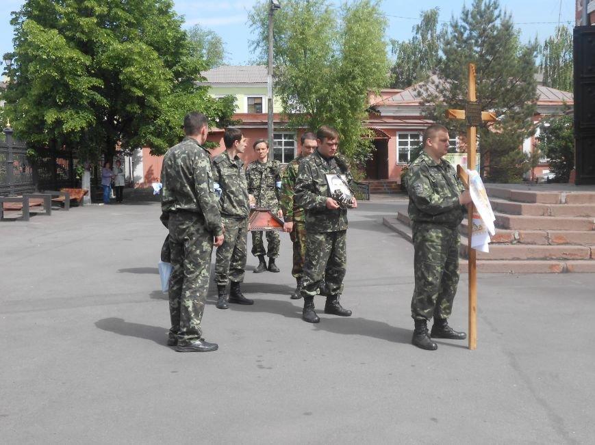 Днепродзержинск простился со Станиславом Кучеровским, который погиб в зоне АТО (фото) - фото 2