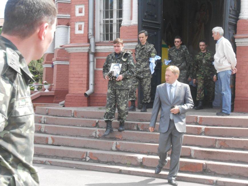 Днепродзержинск простился со Станиславом Кучеровским, который погиб в зоне АТО (фото) - фото 4