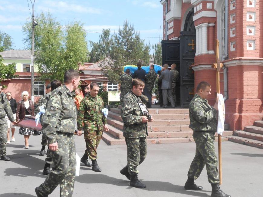 Днепродзержинск простился со Станиславом Кучеровским, который погиб в зоне АТО (фото) - фото 3