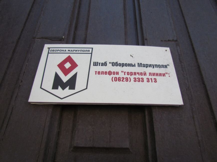 Над сектором «М» сбит разведчик «ДНР» (ФОТО+ВИДЕО), фото-2