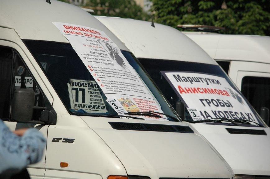 Подробности митинга маршрутчиков в Запорожье: водители выступили против нового начальства, поборов и мэра (ФОТОРЕПОРТАЖ), фото-22