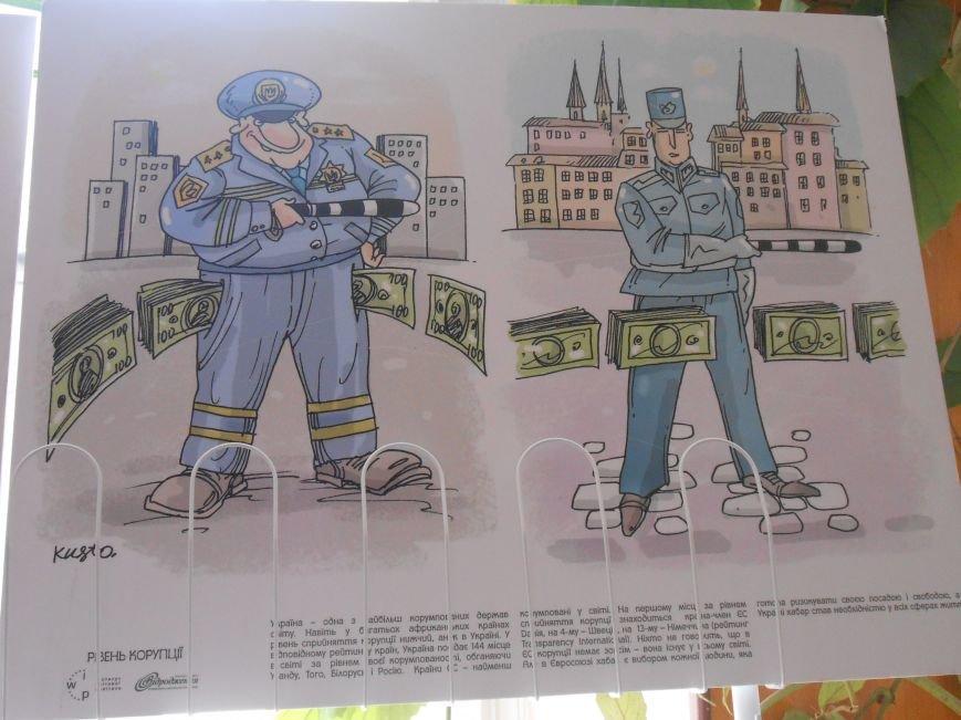 В Днепродзержинске представили европейскую выставку (фото) - фото 4