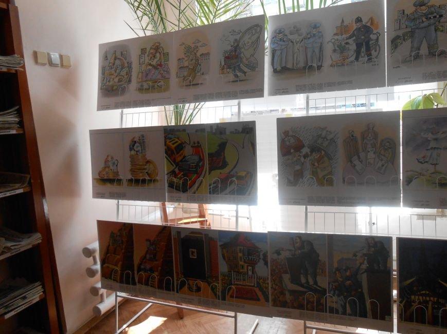 В Днепродзержинске представили европейскую выставку (фото) - фото 3