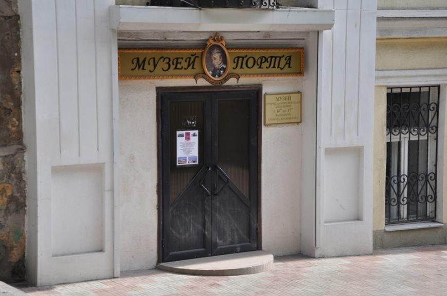 Музею одесского порта подарили уникальный атлас старинных карт Черного моря (ФОТО) (фото) - фото 2