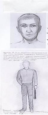 Милиция опубликовала ориентировку по напавшим на ректора одесского медина (ФОТО) (фото) - фото 6