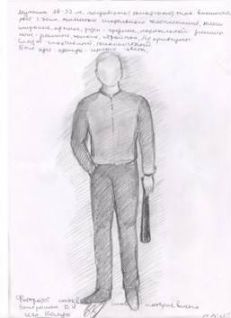 Милиция опубликовала ориентировку по напавшим на ректора одесского медина (ФОТО) (фото) - фото 4