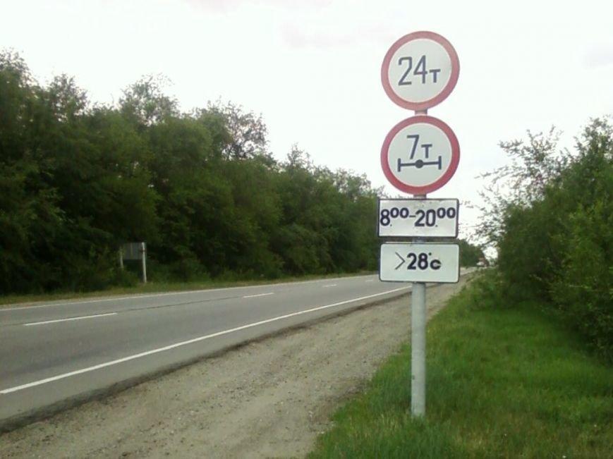 С 1 июня фурам запретят колесить по запорожским дорогам днем (ФОТОФАКТ) (фото) - фото 1