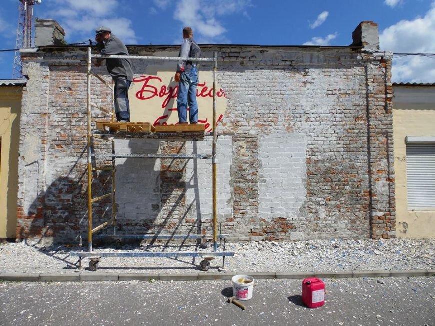 Работы по реставрации изображения Кобзаря идут полным ходом (ФОТО), фото-2