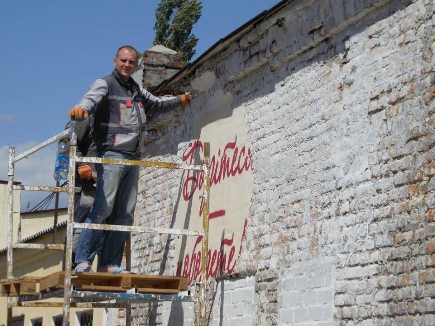 Работы по реставрации изображения Кобзаря идут полным ходом (ФОТО), фото-1
