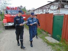 Сотрудники ГСЧС напомнили мариупольцам правила противопожарной безопасности (ФОТО) (фото) - фото 1
