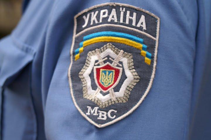 Завдяки рівненським працівникам міліції бюджет держави поповнився на півмільйона гривень (фото) - фото 1