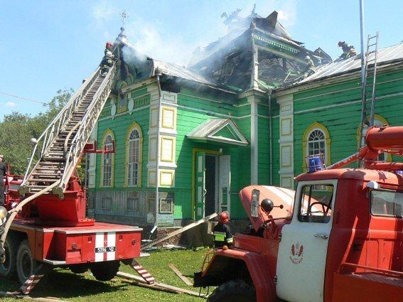 Знову пожежа на Ізяславщині (фото) - фото 1
