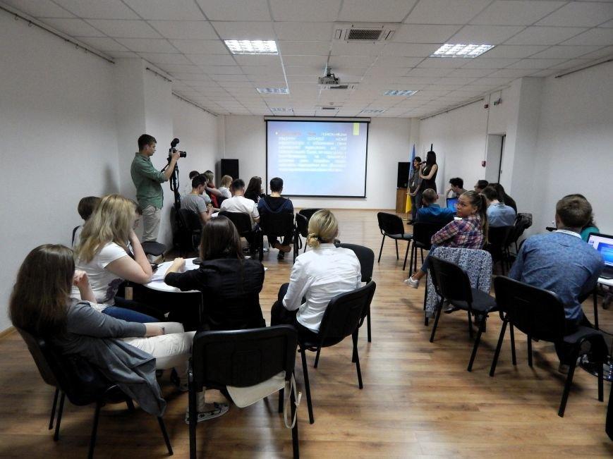 Молодь Івано-Франківська генерує ідеї для покращення життя міста (ФОТО) (фото) - фото 4