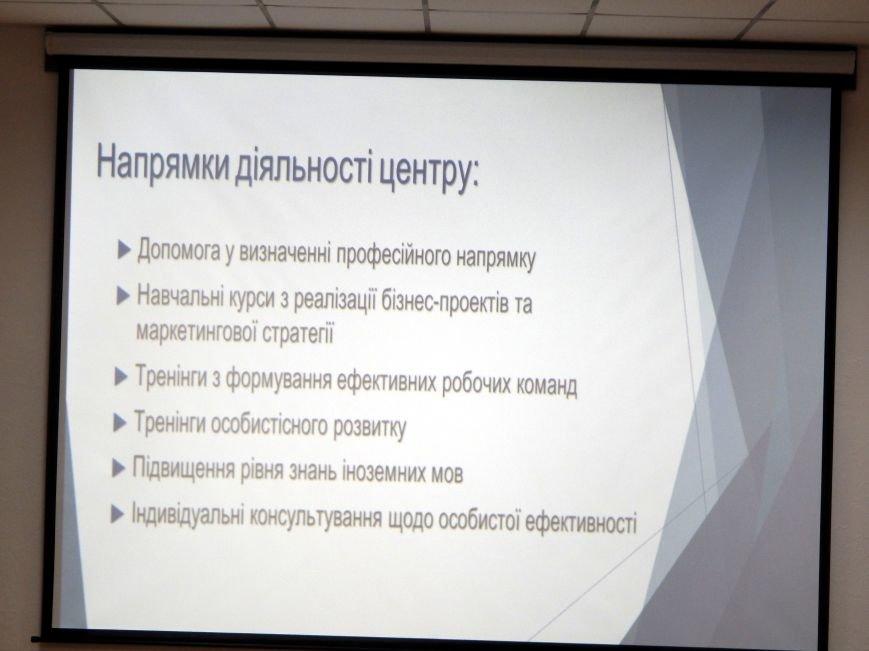 Молодь Івано-Франківська генерує ідеї для покращення життя міста (ФОТО) (фото) - фото 10