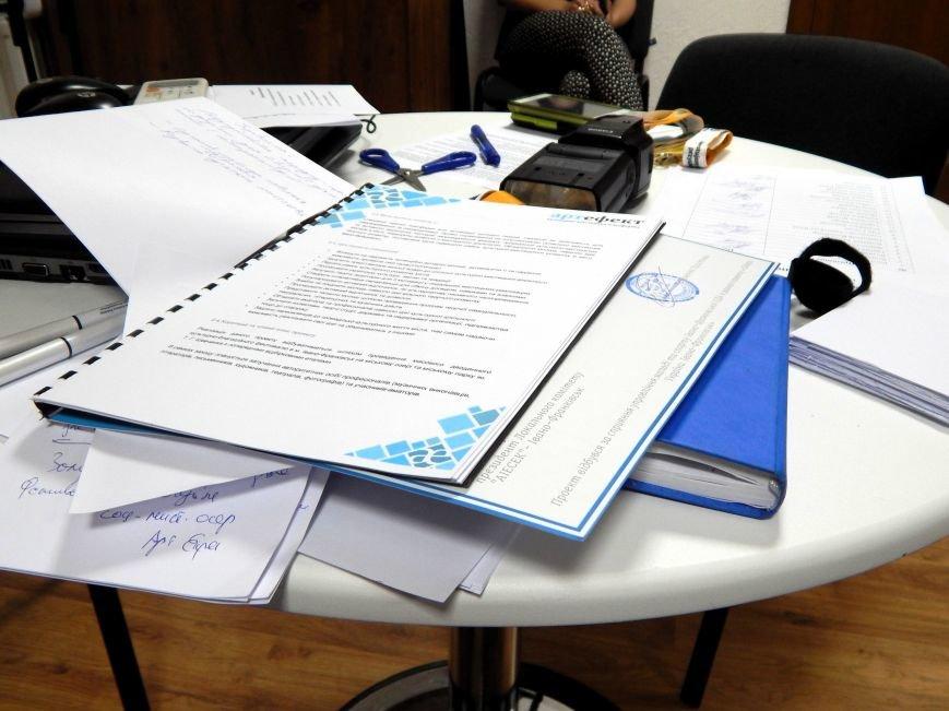 Молодь Івано-Франківська генерує ідеї для покращення життя міста (ФОТО) (фото) - фото 3