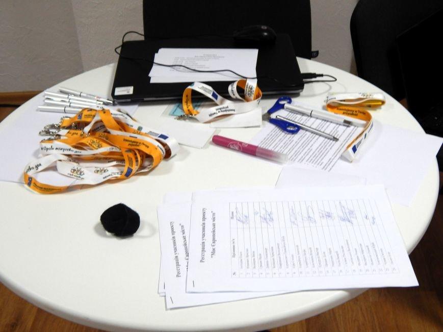 Молодь Івано-Франківська генерує ідеї для покращення життя міста (ФОТО) (фото) - фото 9