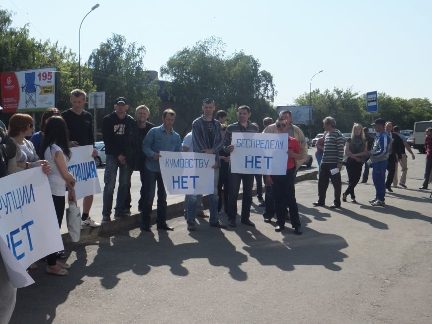 В Кировограде под зданием апелляционного суда митингуют рабочие КНК (фото) - фото 1