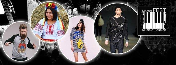 MasterFEST: Live Music Fashion Show (фото) - фото 2