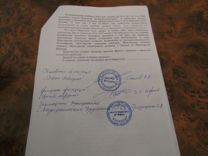 Мариупольские активисты дали премьер-министру Яценюку 2 дня на выплату денег пострадавшим от обстрела на Восточном (ФОТО), фото-5