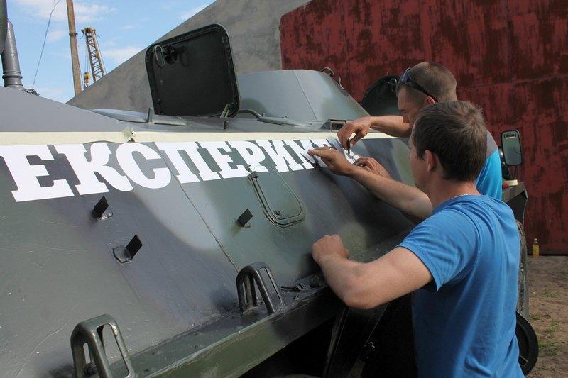 Волонтеры Николаевщины перевели на эконом-режим БТР для бойцов АТО (ФОТО) (фото) - фото 3