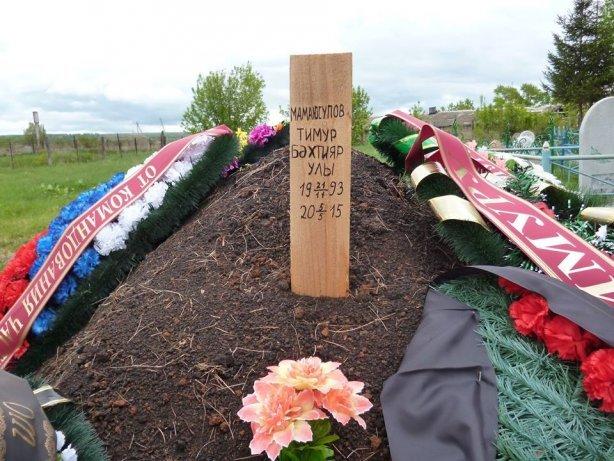 Российские активисты нашли новые могилы спецназовцев РФ, погибших в Донбассе (фото) - фото 1