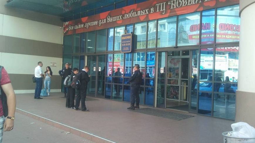 Захват аптеки в Одессе: Мужчина с оружием в руках требовал лекарства для больной матери (фото) - фото 1