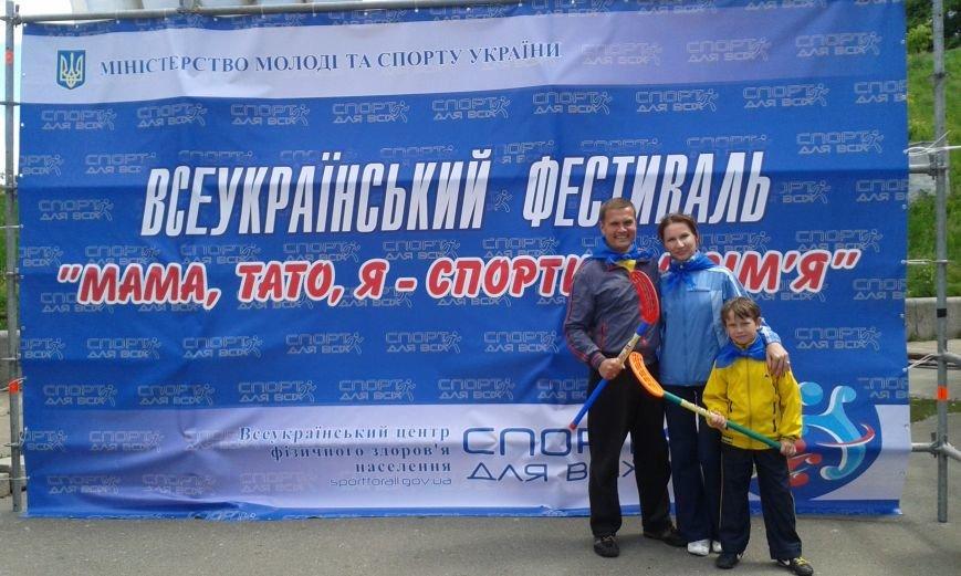 семья Свирчук