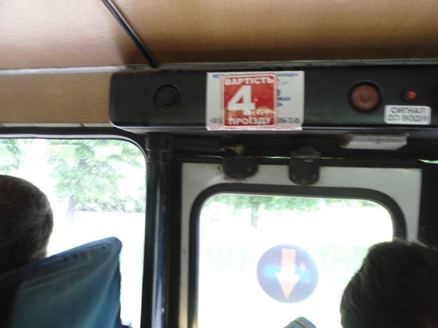 Детектор чистоти: як у Львові перевіряли міські маршрутки (ФОТО) (фото) - фото 1