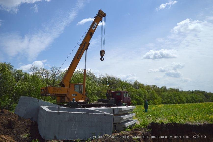 В Луганской области заканчивают строить «линию Порошенко» на границе с сепаратистами (ФОТО) (фото) - фото 5