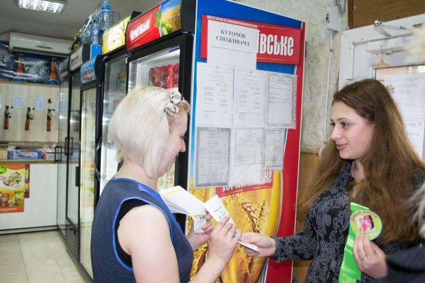 Павлоградцам прямо на улицах рассказывали, как сохранить репродуктивное здоровье (фото) - фото 1