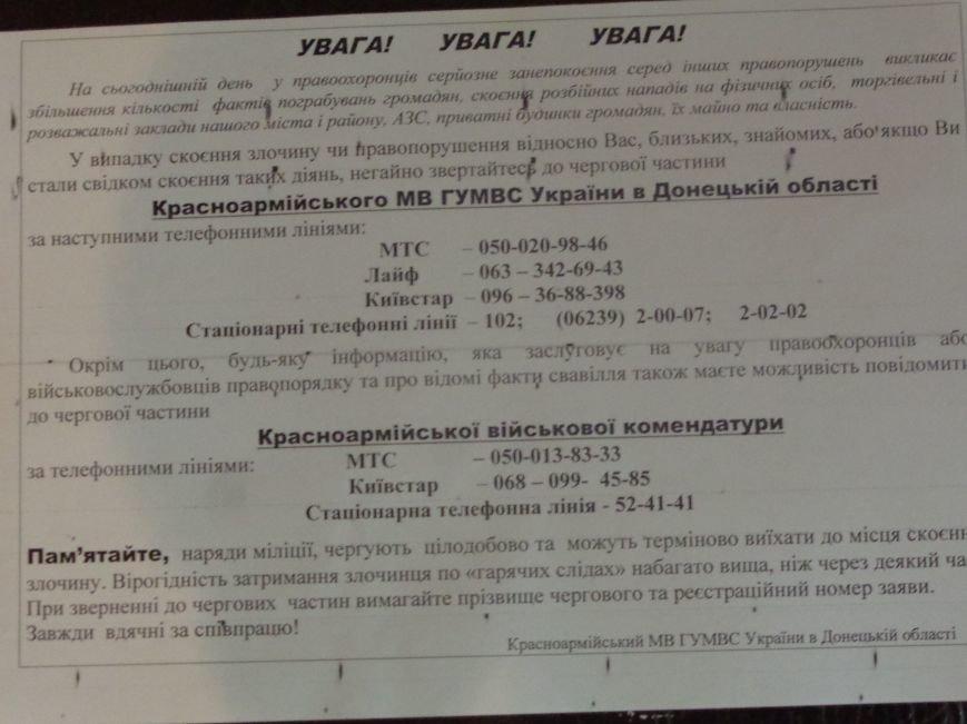Виталий Боднарук: «Городская милиция максимально открыта для общения, вопросов и критики» (фото) - фото 2