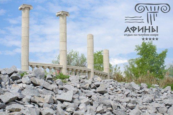Афины - европейский отдых у дома, фото-2