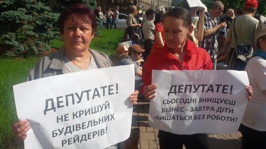 В Киеве возле КГГА митингуют сторонники застройки на Осокорках (ФОТО) (фото) - фото 2