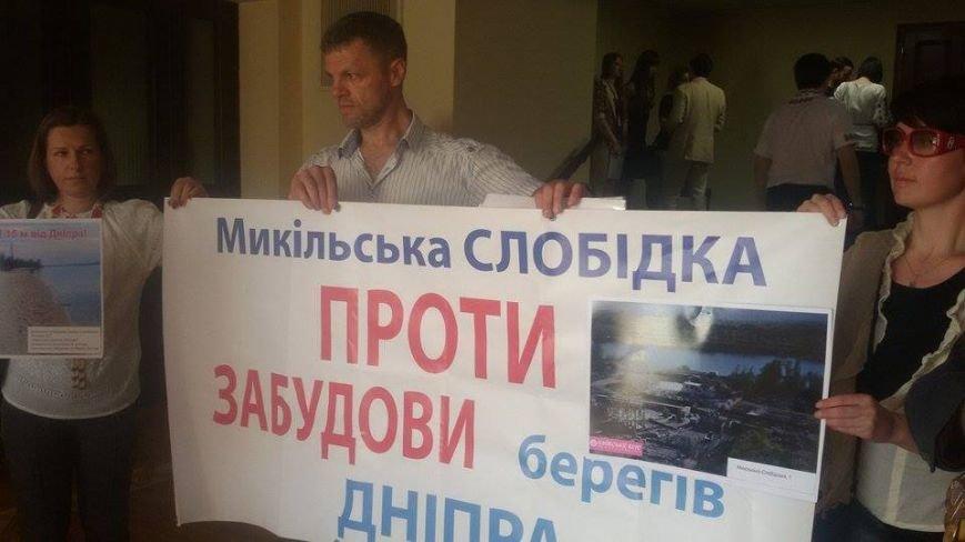 В Киеве возле КГГА митингуют сторонники застройки на Осокорках (ФОТО) (фото) - фото 4