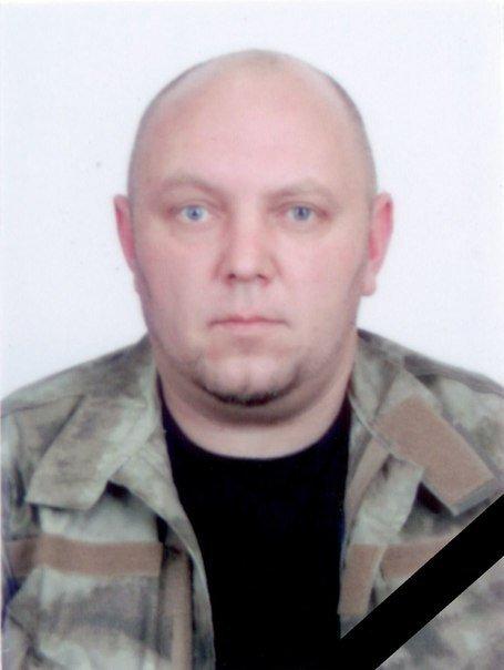 Доброполье прощается с Героем, погибшим за Украину (фото) - фото 1