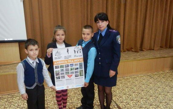 Кременчугским детям объяснили, как вести себя при обнаружении взрывоопасных предметов (ФОТО) (фото) - фото 1