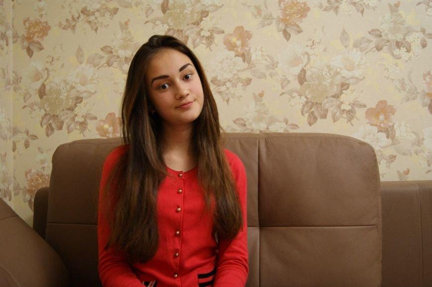 В Красноармейске пропала 16-летняя девушка! (фото) - фото 1