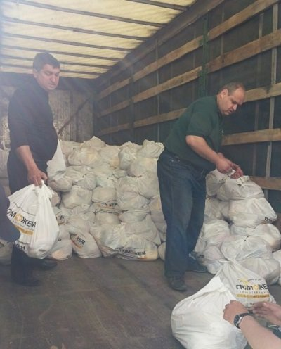 В Авдеевку доставили гуманитарную помощь от Рината Ахметова (ФОТО), фото-1