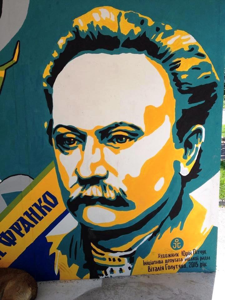 Герої Франкових казок «оживають» у стріт-арті (ФОТО), фото-2