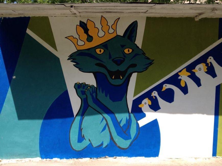 Герої Франкових казок оживають у стріт-арті (фото) - фото 4