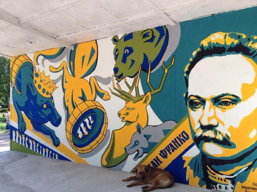 Герої Франкових казок оживають у стріт-арті (фото) - фото 3
