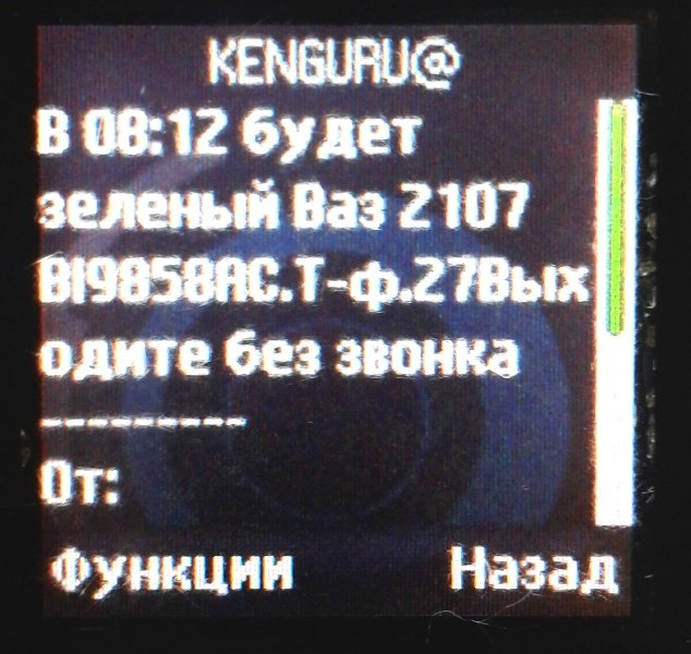 20150521_142330