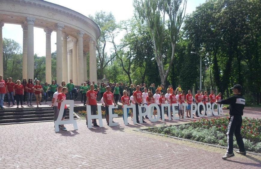 Днепропетровские студенты объединились вокруг спорта и мира в Украине (фото) - фото 1