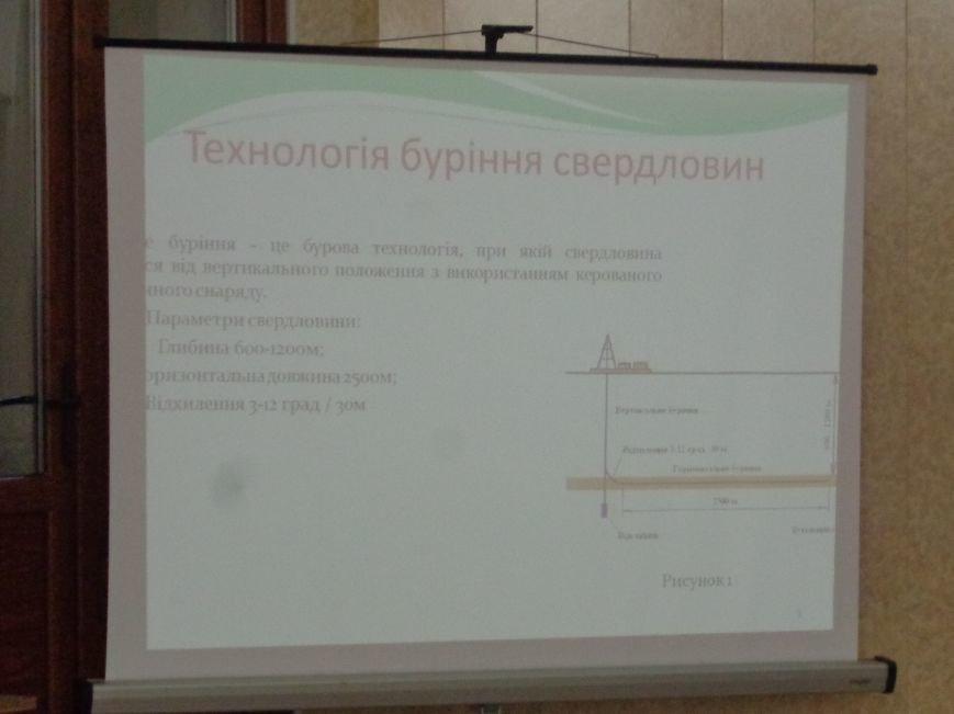 «Если вы есть - будьте первыми»: в Красноармейском индустриальном институте прошла научная конференция (фото) - фото 2