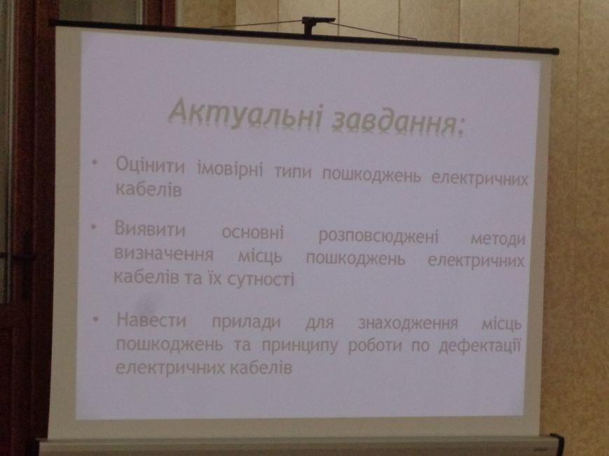 «Если вы есть - будьте первыми»: в Красноармейском индустриальном институте прошла научная конференция (фото) - фото 4