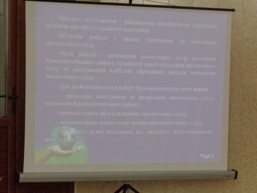 «Если вы есть - будьте первыми»: в Красноармейском индустриальном институте прошла научная конференция (фото) - фото 3