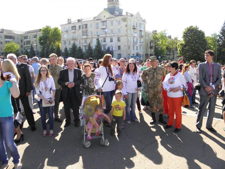 Краматорск отпраздновал День вышиванки (ФОТО, ВИДЕО) (фото) - фото 1