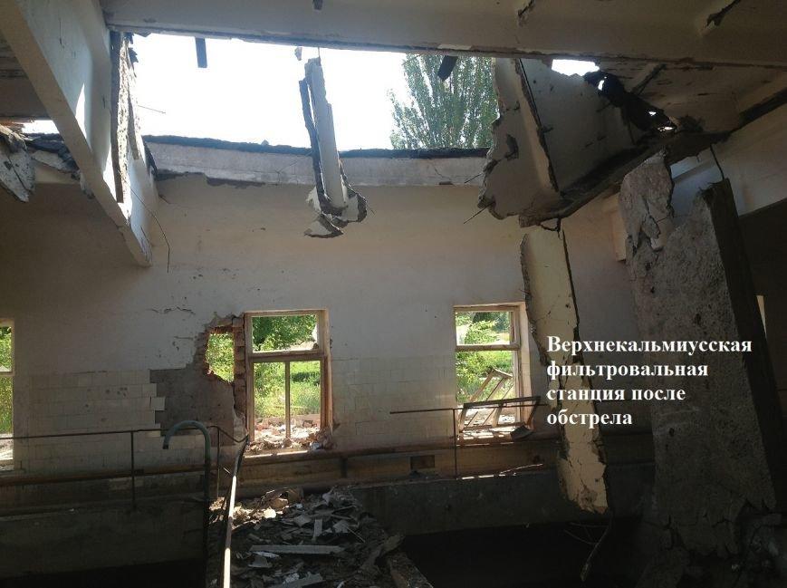 Вернекальмиусская фильтровальная станция работает в штатном режиме - «Вода Донбасса» (фото) - фото 1