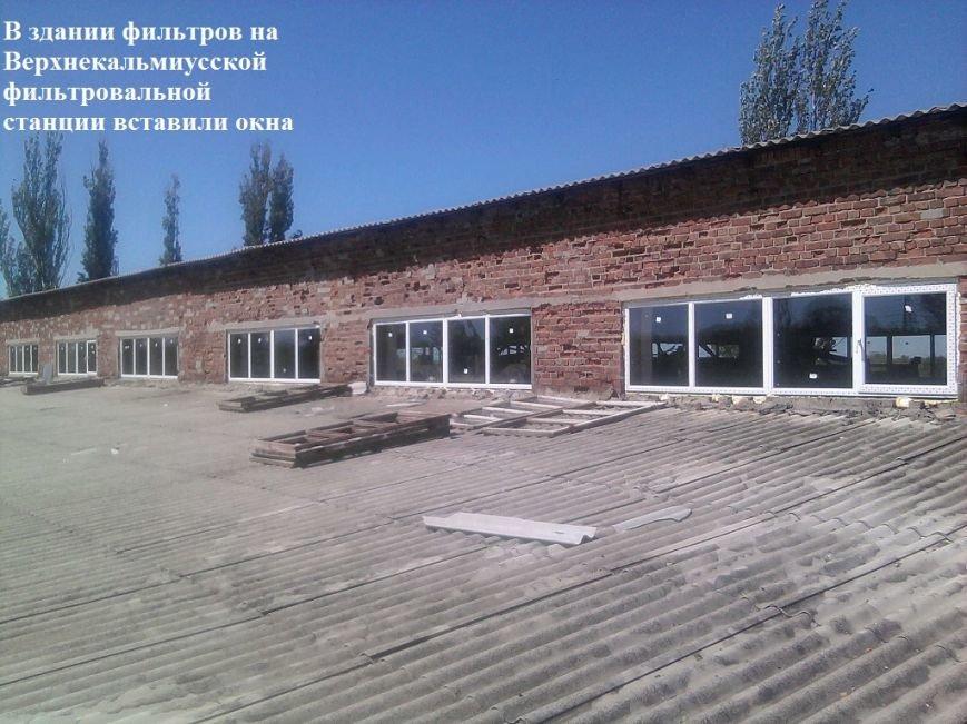 Вернекальмиусская фильтровальная станция работает в штатном режиме - «Вода Донбасса» (фото) - фото 2