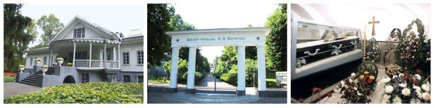 Рай для бюджетного туриста або що подивитися у Вінниці крім фонтану Roshen? ТОП-10 визначний місць (фото) - фото 3